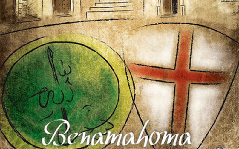 Fiesta de Moros y Cristianos de Benamahoma