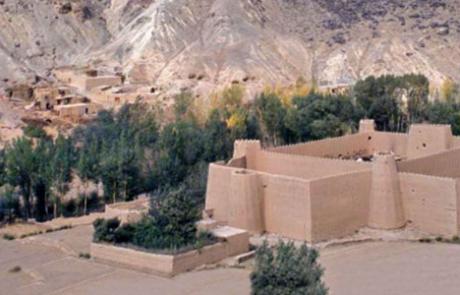 Bamiyán