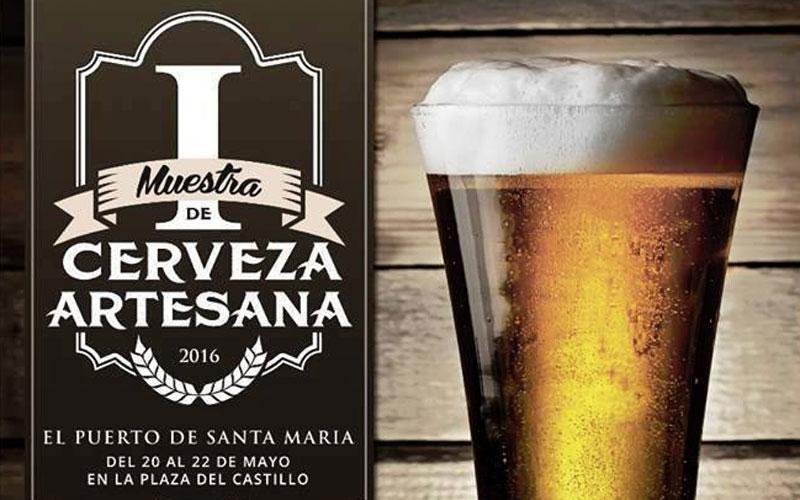 El-Puerto-de-Santa-María-cerveza-artesana