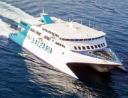 barco-foto-de-Gobierno-de-España